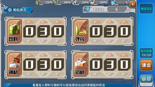 """图 9 舰R的赌博机制,通过特殊的包装减少了抽卡的""""国游""""化气息,并且产生很好的玩家讨论环境"""